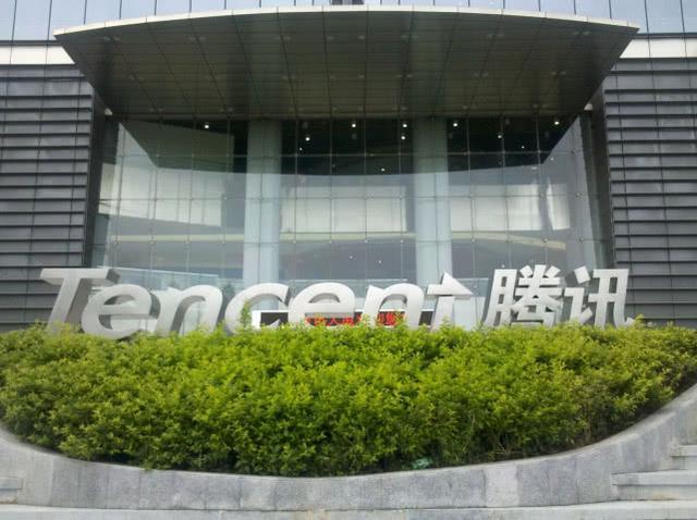 重慶網站建設