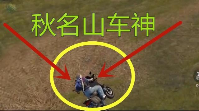 绝地求生:玩家卡BUG飞天,10000米后,整个地图变了样!