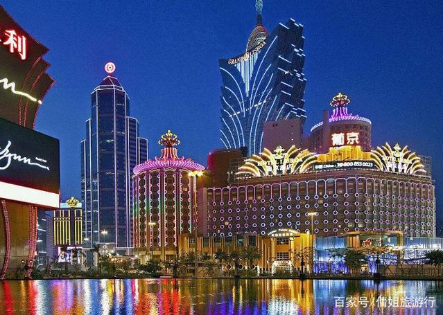 世界四大赌城之一澳门赌场大全 澳门赌场推荐 澳门赌场稳赚不亏的秘密