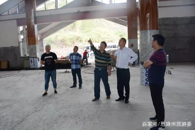 恩旅集团领导检查大清江公司水布垭游客中心建设情况
