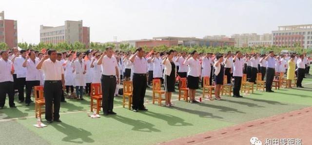 和田地区卫生计生系统党员干部集体发声亮剑