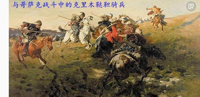 蒙古和元朝,成吉思汗的后人还建了20多王朝?