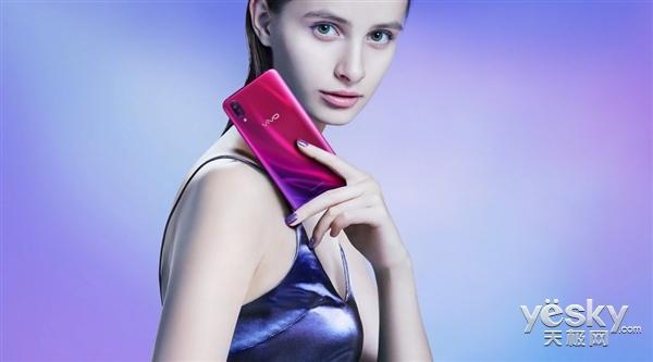 vivo X23美體相機曝光:動手輕鬆一點便能改變身材