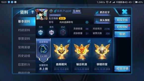 王者�s耀:玩家春�要�I狗年限定皮�w V7�F族�~�250�K甩�u