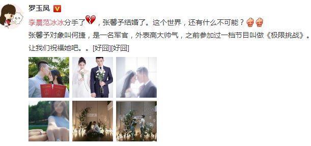 李晨被曝摘婚戒疑似婚变 李晨和范冰冰分手了吗?