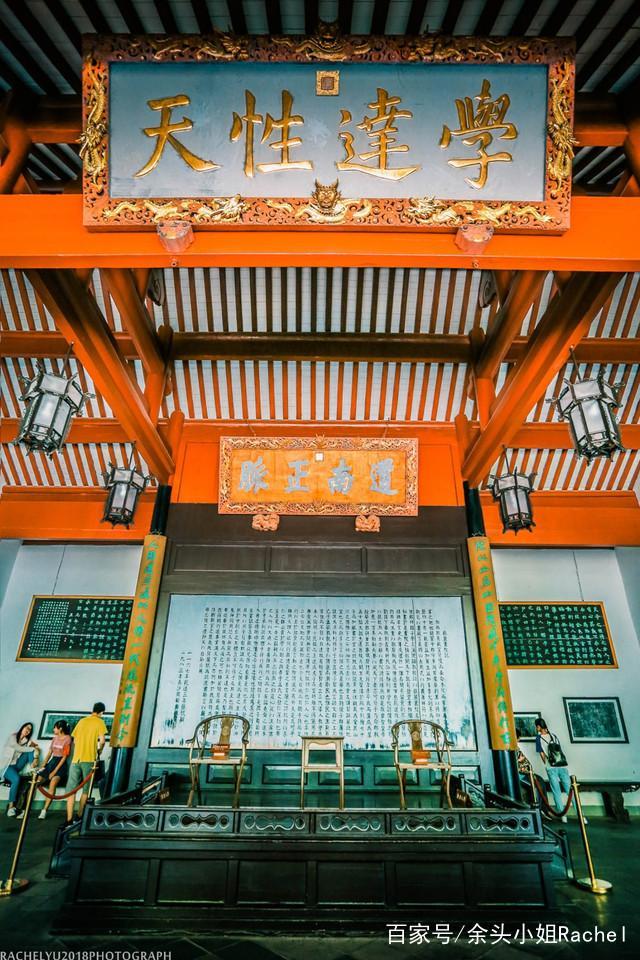 中国现存规模最大、保存最好的书院建筑群,康熙和乾隆都赞叹不已