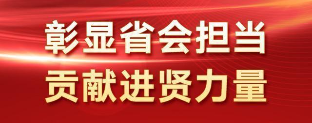 【媒體看進賢】新年第一天,大進賢登上《新聞聯播》