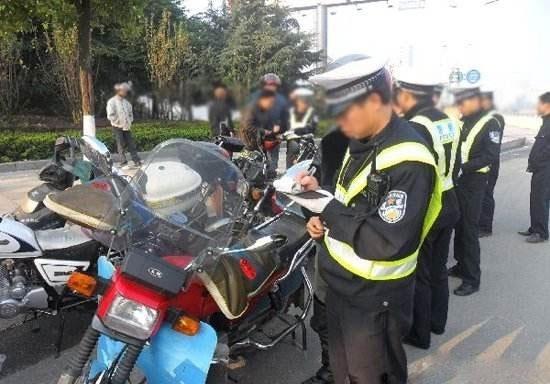 c1驾驶证骑摩托车处罚,c1驾驶证骑摩托车,驾驶证查违章记录查询,扣12分,和准驾车型不符