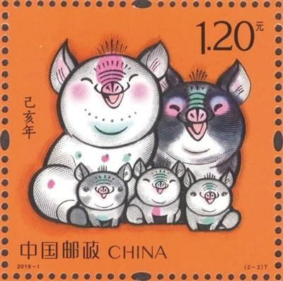 己亥猪年生肖邮票首发 最早生肖邮票为猴票 第4张