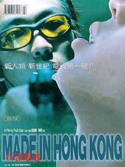 香港回归直播