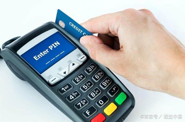 有金堂APP_百科介绍!信用卡收款首选平台