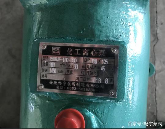 脱硫泵脱硝泵可以用砂浆泵代替吗