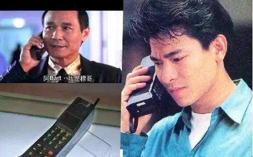 中国第一个拥有手机的人,入网费花了6000,选了国内第一个靓号(www.souid.com)
