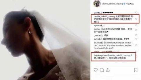 张柏芝晒婚纱照网友又原地爆炸了 张柏芝要再婚了吗对象是谁
