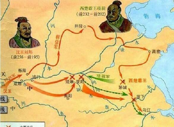 比较一下战国时期和楚汉相争的地图,项羽分封