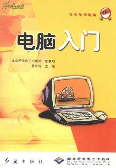 图片[5]_当年那个盗了马化腾 QQ 的黑客,后来怎么样了?_UP木木