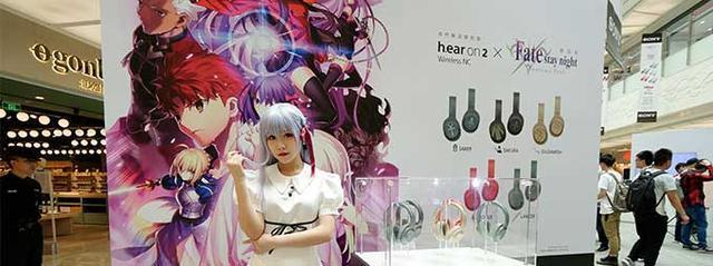Fate霸氣登陸2018索尼魅力賞 耳機你選櫻還是金閃閃