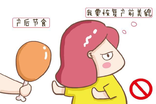 产后宝妈生完娃忙着减肥可会得不偿失,尤其是这三个误区,别大意