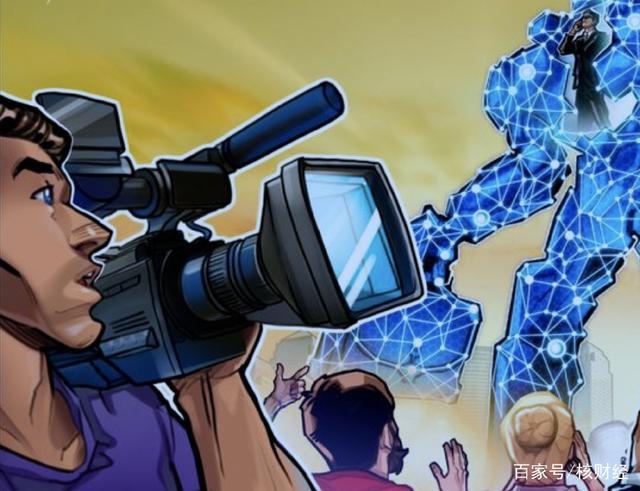 世界经济论坛:区块链技术正带来革命性变化