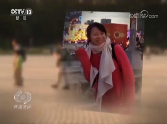台湾女间谍策反大陆公务员,居心不良