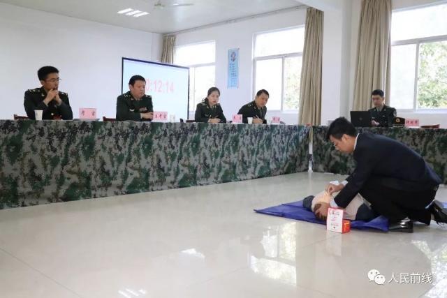 东部战区陆军文职人员招考面试(图19)