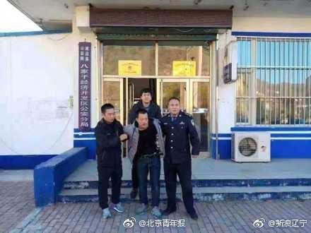 辽宁多名学生被撞 辽宁奥迪撞倒多名学生致5死18伤