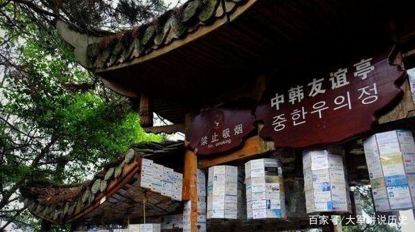 每年400万韩国人到张家界,为了来看祖先的发源