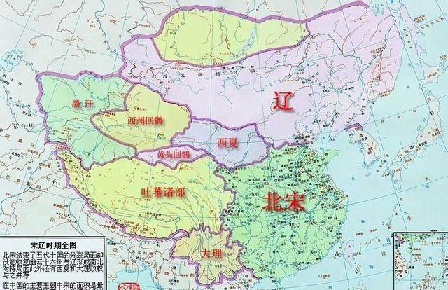 历史知识混搭:各朝皇帝大全\/部分朝代历史地图