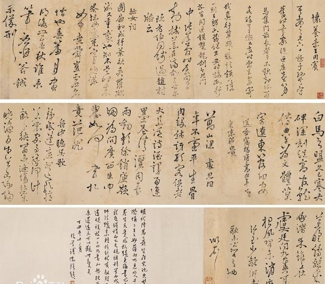 明代书法家张弼:长于诗文,草书甚佳,奔放自由的书风
