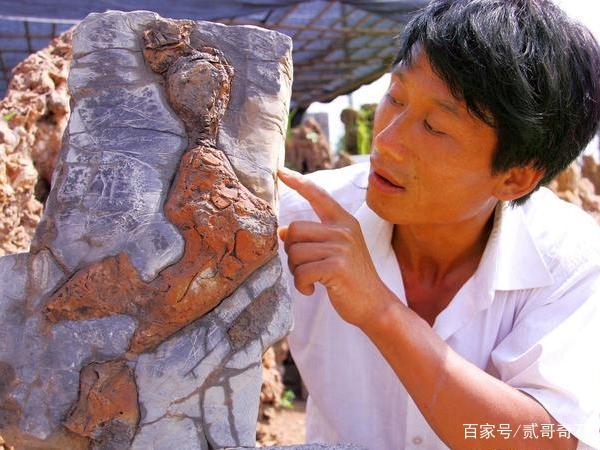 玩石头的朋友要能享受到玩石头的快乐 图