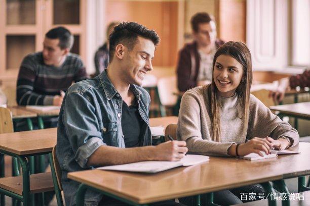 对大学生来说,他们的眼中的爱情是什么?我是怎么理解的?