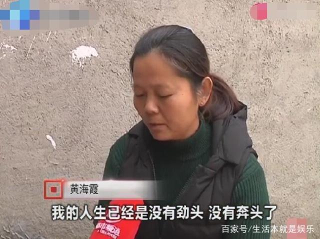 被录取却没收到通知怎么回事 罗彩霞案事件揭秘