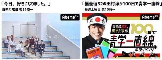 警察 田村 淳
