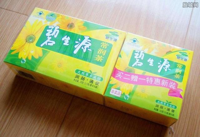 碧生源减肥茶怎么喝效果好减肥茶有什么副作用-轻博客
