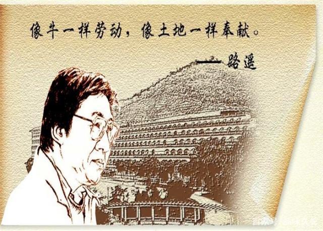 《人生》刘巧珍和黄亚萍,如果你是高加林,你会怎么选择?