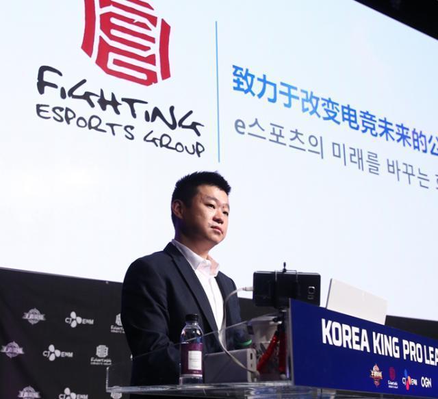 移动电竞首次国际化突破 王者荣耀 KRKPL首尔正式启动