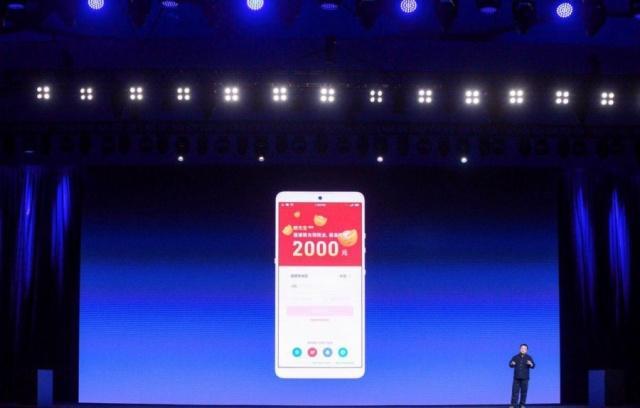 子弹短信全新升级为聊天宝,开启网赚社交新模式