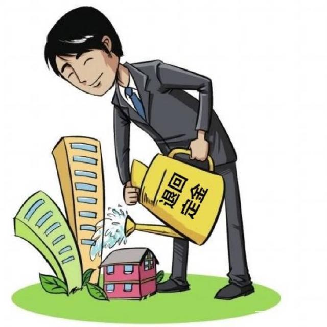退定金案例吴先生