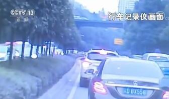 两司机斗气追骂道路事故造成