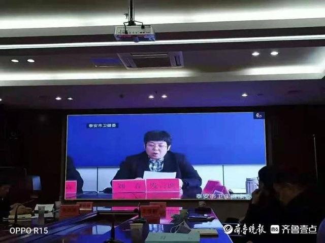 寧陽縣第一人民醫院院長劉春在省醫療管理工作會議上作典型發言