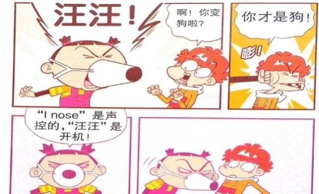 """猫小乐:小衰""""伪装臭豆腐""""葬同桌"""