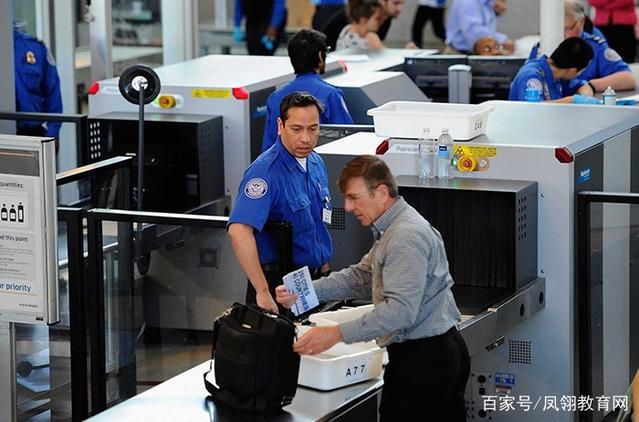 机场安检岗位工作职责有哪些?