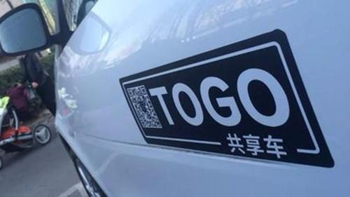驱动中国晚报|途歌财产再遭法院冻结 华为发布5G多模终端芯片Balong 5000