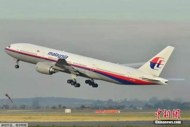 MH370我们还在等你!