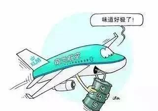 掌握这些小技巧,人人都能跳过买国际机票时的大坑!