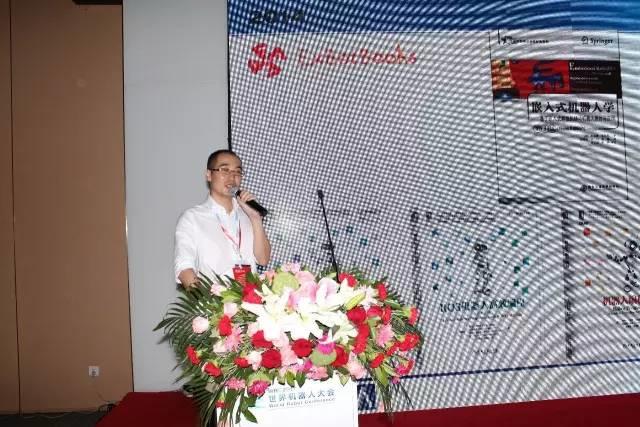 【世界机器人大会】易科机器人实验室创始人刘锦涛:中国ROS社区的发展之路