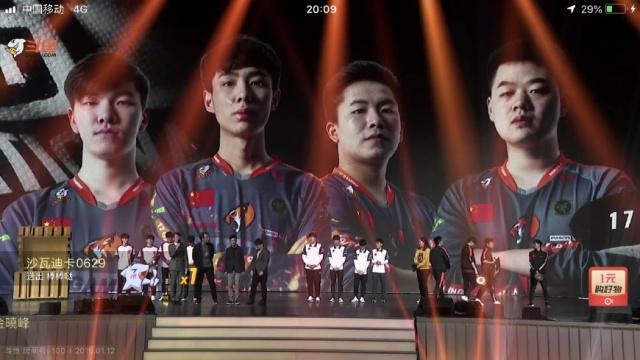 绝地求生:PAI韩国队伍力压17获得季军,Lstars遭遇滑铁卢