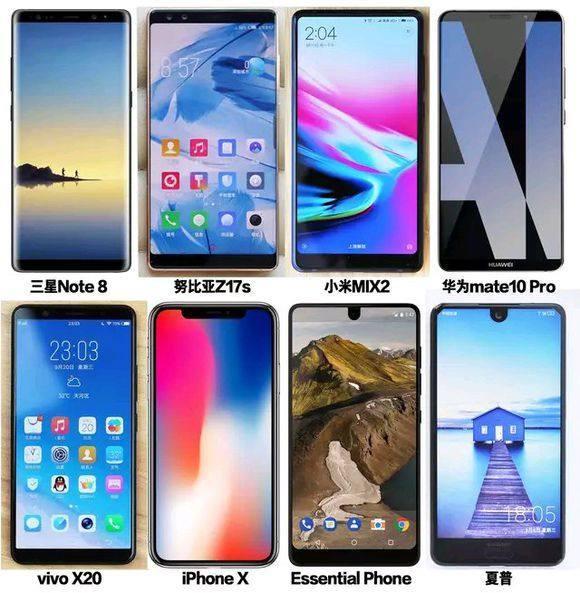 全面屏手机风格大比拼,努比亚Z17S和华为Mate 10 Pro被看好