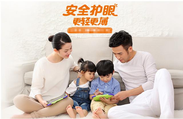 如何选购好的早教机 怎么选购适合宝宝的早教机