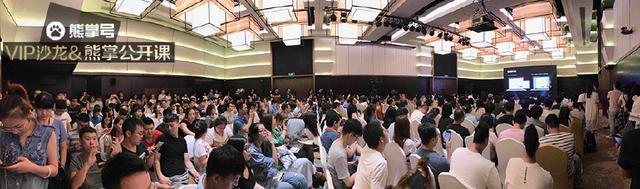 百度熊掌号VIP沙龙&公开课北京站:体验全新升级,搜索大有不同-中国SEO联盟